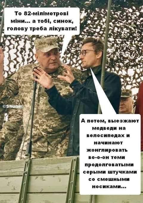 Гламурное шествие режиссера Бадоева высмеяли едкой фотожабой 1