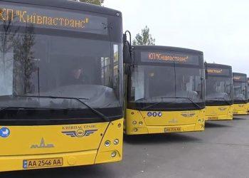 В Киеве 19 мая организуют временный автобус от станции метро ″Лесная″, - СХЕМА