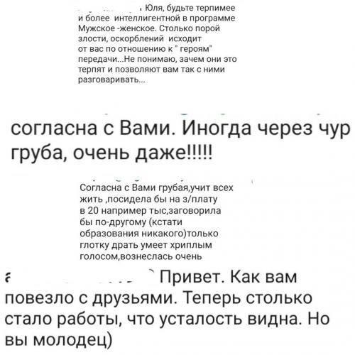 Барановская напугала фанатов своим «истинным лицом» 1