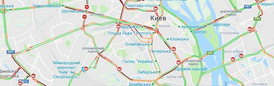 Ситуация на дорогах 22 марта: в Киеве зафиксированы серьезные пробки 2