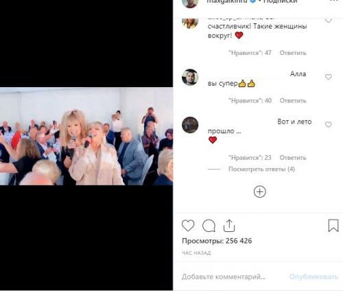 С Лаймой и под лайм. «Поддатая» Пугачёва дала бесплатный концерт без фонограммы 1