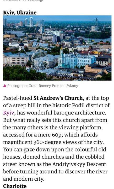 Киев попал в ТОП-10 красивейших городов мира 2