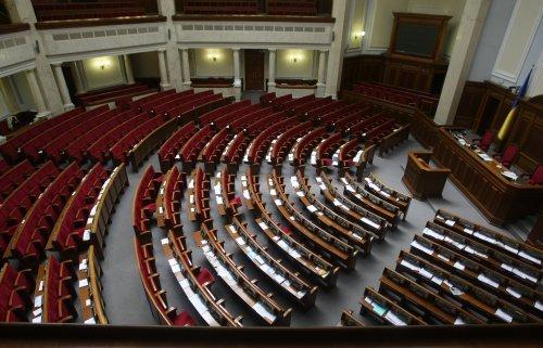 Парламент поддержал контртеррористическую операцию на Востоке