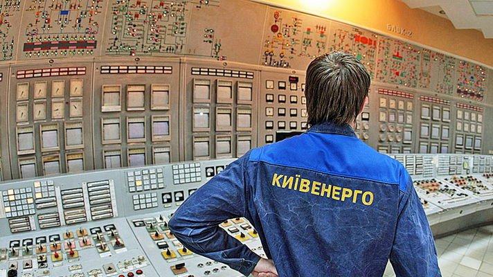 «Киевэнерго» готовит трубы к отопительному сезону - все идет по плану