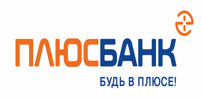 """Самые выгодные тарифы РКО от """"Плюс Банк"""""""