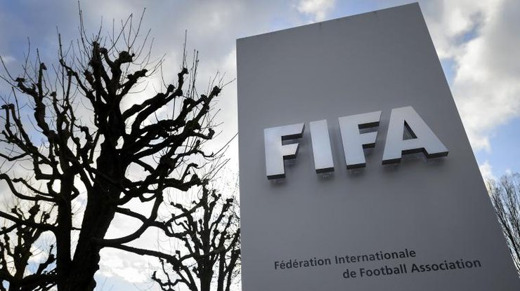 ФИФА оштрафовала Украину на 60 тысяч франков