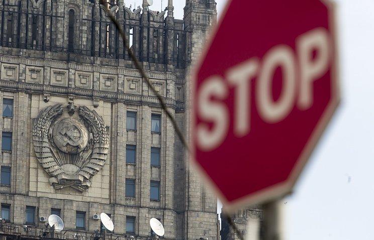 Россия объявляет персонами нон грата 35 американских дипломатов