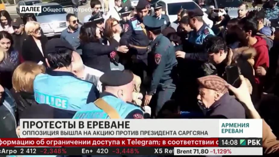 В центре Еревана произошли столкновения между полицией и протестующими
