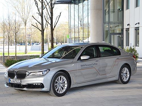 Открываем секреты. Какими будут беспилотные автомобили BMW и легко ли на них ездить?
