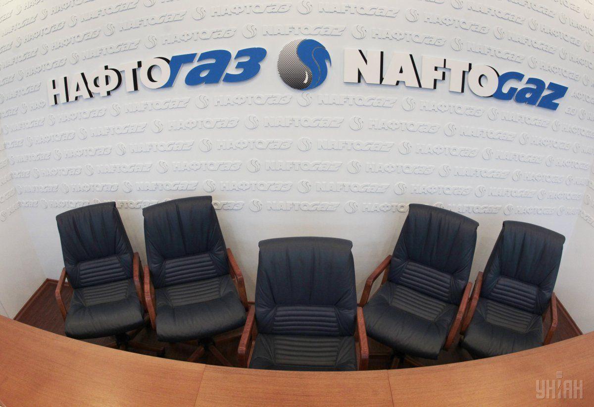 В 2018 году Нафтогаз обеспечил 19% поступлений госбюджета