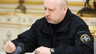 Секретарь Совета национальной безопасности и обороны Украины Александр Турчинов. Архивное фото