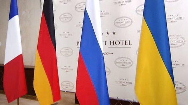 """Переговоры по Украине состоятся: Россия подтвердила встречу в """"нормандском формате"""" 2"""