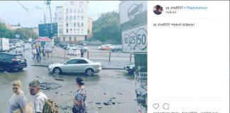 На Киев обрушился сильный ливень с громом: опубликованы впечатляющие фото и видео стихии
