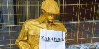Памятник взяточнику в Киеве поможет бороться с коррупцией в мэрии Черноморска