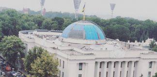 Акция протеста водителей автомобилей на еврономерах в Киеве