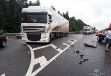 Жуткое ДТП на трассе под Киевом: появились детали и новые фото