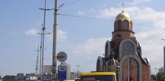 Что не так с Киевом: Топ-12 проблем столицы