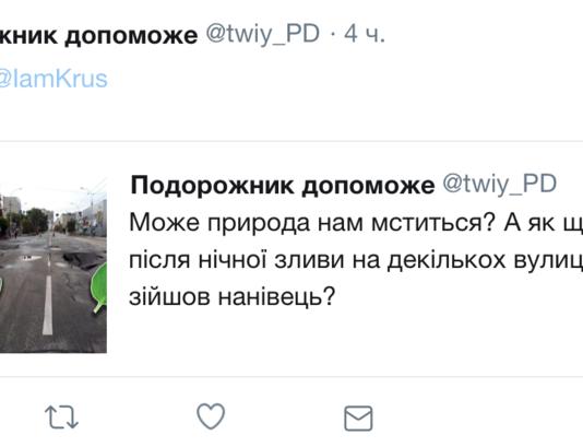 """""""Это какой-то ад"""": сеть шокировали фото колоссального потопа в Киеве"""