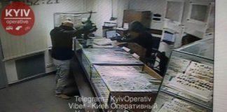 Главное за вечер - ограбление ювелиров в Киеве, взрывы в Сирии и закрытые пляжи Болгарии