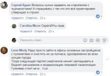 """""""Кто меня спасет?"""" Киевлянка показала, что творилось в """"Гулливере"""" во время ливня"""