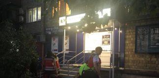 Найдено возможное авто налетчиков на магазин-ломбард в Киеве