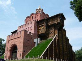 Самые комфортные мировые города: Киев занял 118 место из 140