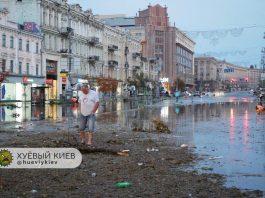 Утро после стихии: появились новые фото последствий шторма в Киеве