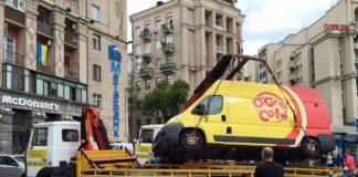 В Киеве объявили войну незаконным общепитам
