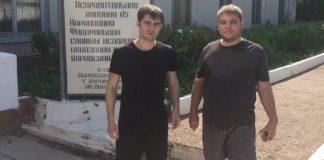 В России выпустили на свободу одного из украинских узников Кремля (фото, видео)