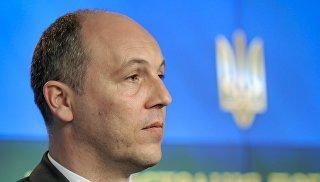 Председатель Верховной рады Андрей Парубий. Архивное фото