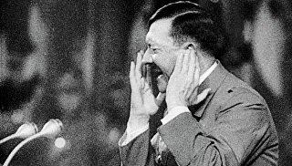 Адольф Гитлер. Архивное фото
