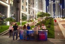 City Resort: в Киеве презентовали инновационную модель жизни и отдыха