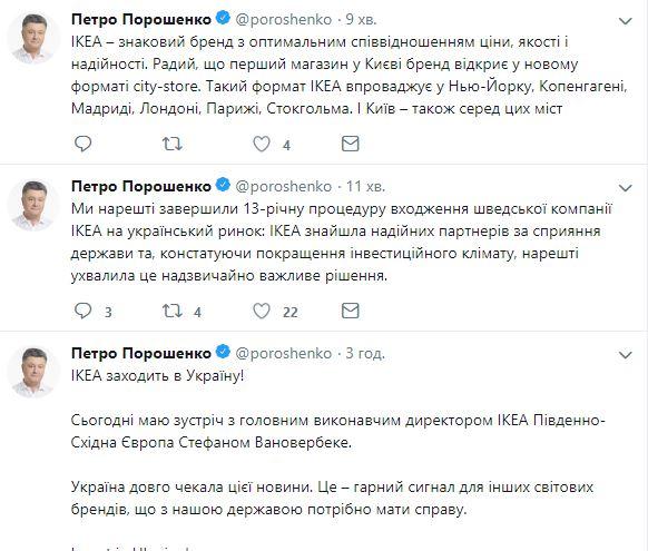 Процедура вхождения IKEA в Украину длилась 13 лет, - Порошенко