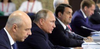 Раздраженный Путин устроил разнос министрам во Владивостоке