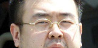 С обвинением России в убийстве брата Ким Чен Ына возникла загадка