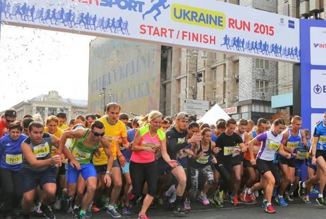 Центр Киева перекрыли из-за Дня физкультуры