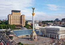 В Киеве хотят запретить рекламу и вывески на иностранном языке