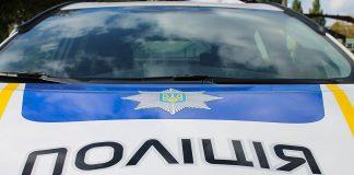 На месте происшествия полицейские обнаружили более двух десятков стреляных гильз  фото УНИАН