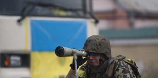 Венгрия отреагировала на переброску войск Украины к границе