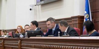 Кличко: Киевсовет должен обеспечить зарплаты и надбавки педагогам