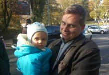 Палочка Коха в подарок: вокруг масштабной стройки в Киеве разгорелся скандал