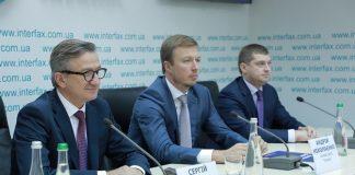 """Сергей Тарута, рассказал кто от партии """"Основа"""" идет в мэры Киева"""
