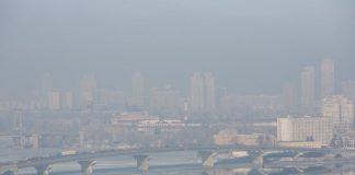 Киевлян предупреждают о тумане / Фото УНИАН