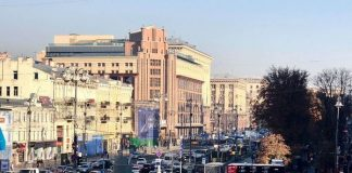 Центр Киева парализован из-за массовой акции протеста (карта)