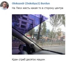 """В Киеве из-за масштабной аварии """"стоит"""" одна из центральных улиц: опубликованы фото и видео"""