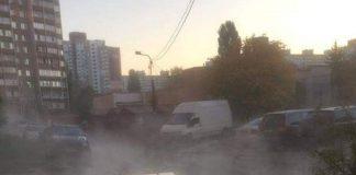 В Киеве прорвало трубы с горячей водой: фото
