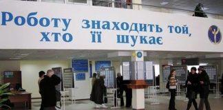 В центре занятости рассказали, у кого в Киеве самые высокие зарплаты