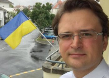 Киев определил семь целей для вступления в ЕС и НАТО :: Политика :: РБК