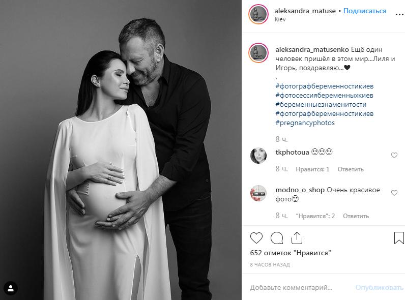 Лилия Подкопаева стала мамой - Гимнастка родила ребенка 1