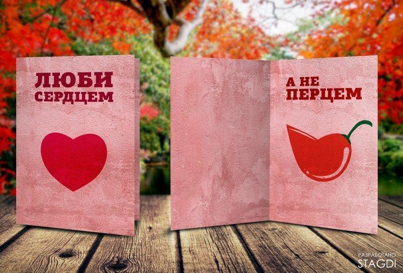 Ироничные открытки, которые будут по душе тем, у кого есть чувство юмора 2